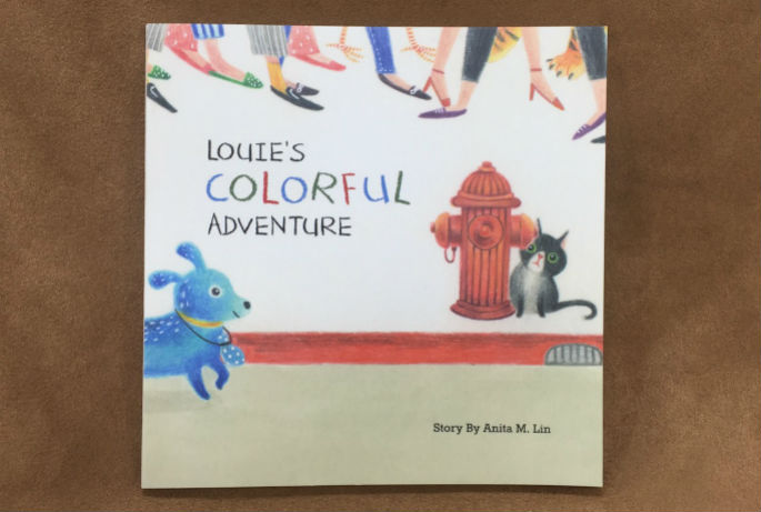 Louie's colorful adventure彌月童書
